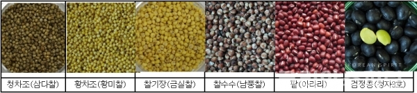 영양성분이 풍부한 우리 잡곡 품종. 오곡밥은 겨울철 부족하기 쉬운 영양소를 고루 섭취할 수 있다. [자료=농촌진흥청]